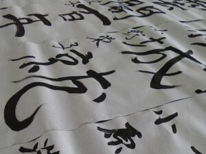 Japanese Calligraphy Gets Your Focus Back