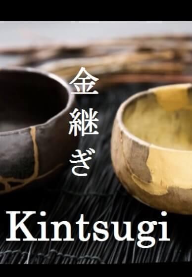 Beginner's Kintsugi Workshop in Canberra