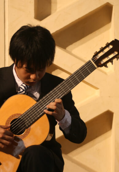 Classical Guitar Lessons Sydney | Experiences