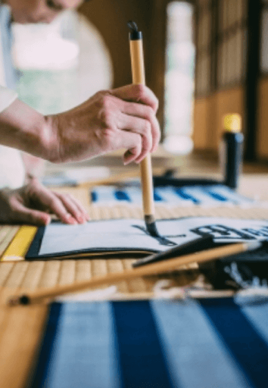 Japanese Caligraphy (Shodo) Workshop