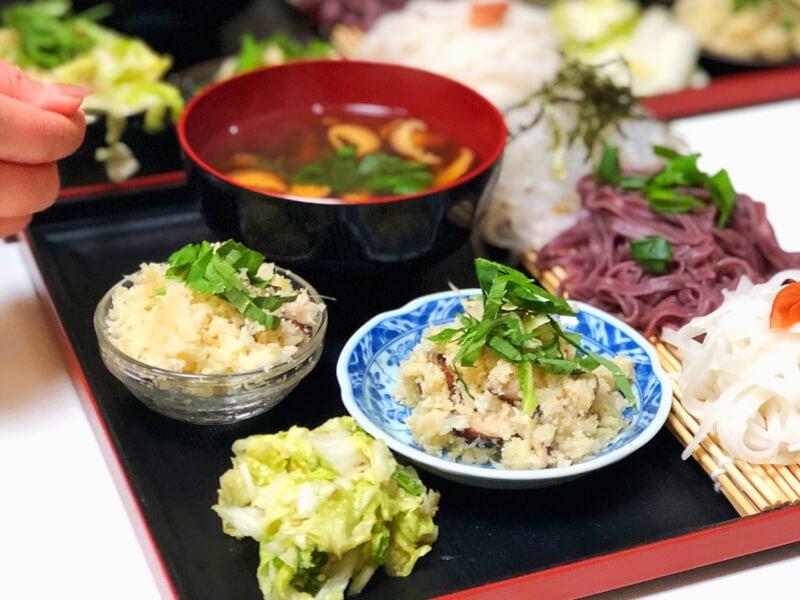 Japanese Superfoods as Medicine Workshop
