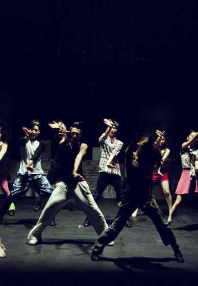 Salsa, Zumba, Reggaeton, Hip Hop Dance Class