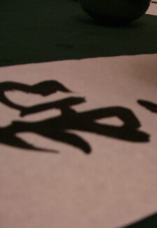 Shodo Japanese Calligraphy Workshop