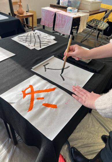 Shodo Japanese Calligraphy Workshop
